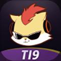 火猫直播app安卓版