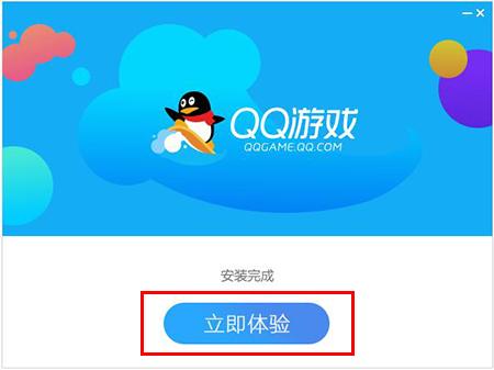 QQ游戏大厅正式版