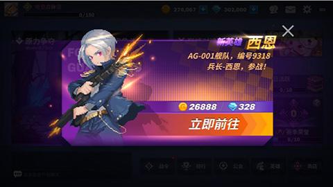 原力守护者中文破解版下载
