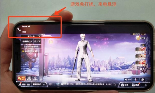 iPhone11游戏模式打开方法