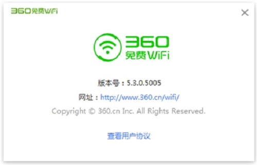 360免费WiFi电脑版