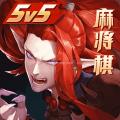 决战平安京手游  v1.46.0