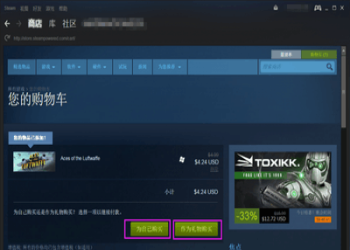 steam官方下载
