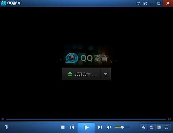 qq影音播放器