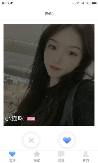 向日葵视频app下载