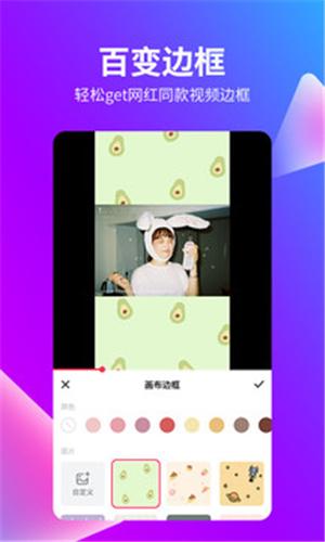 美拍app