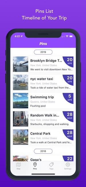 足迹app