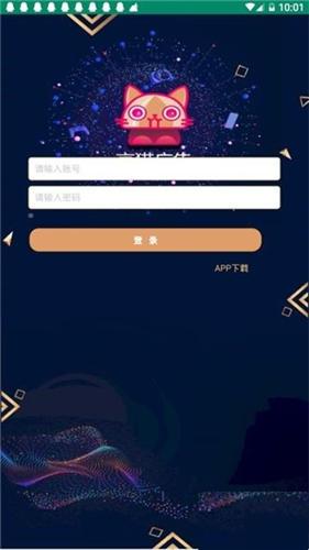 京猫广告安卓版