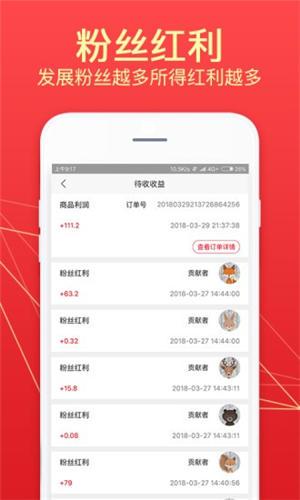 京猫广告安卓版下载