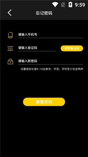 护牙小站app