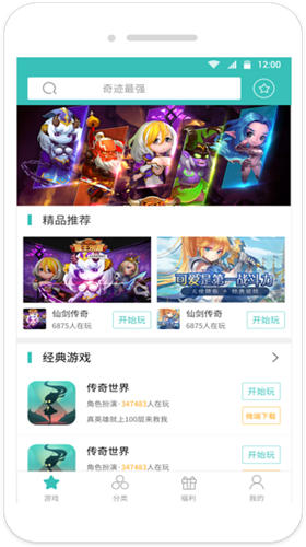 毋忘游app