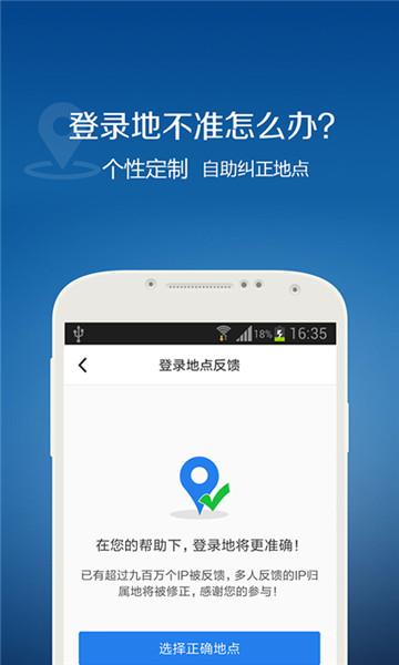 qq安全中心手机版5