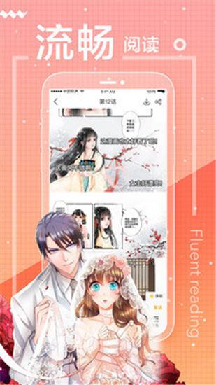 老鬼韩漫app下载