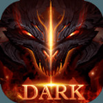 黑暗之语修改器