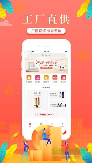 聚美工坊app