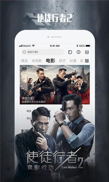 乐视app2