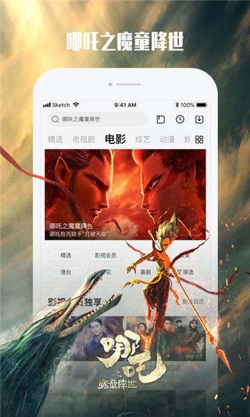 乐视app3