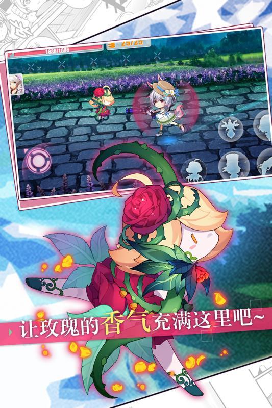 崩坏学园2游戏官方下载
