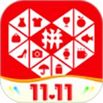 拼多多app官方下载  v4.80.0