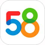 58同城app官方下载  v9.2.2