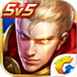 王者荣耀体验服下载  v1.51.1.5