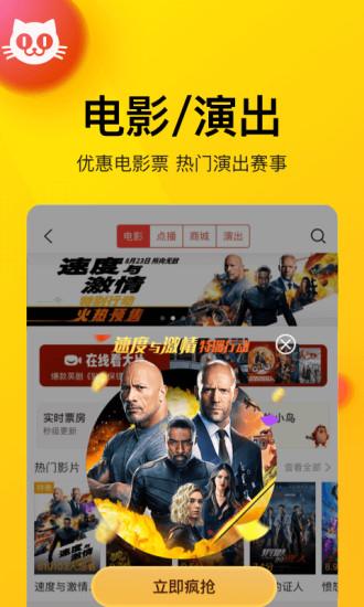美团app安卓版