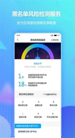 51查查app下载