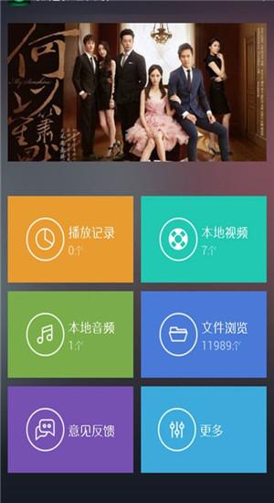 吉吉影音app下载
