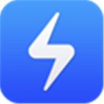 闪电一键重装系统免费版