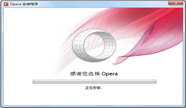 欧朋浏览器官方版下载