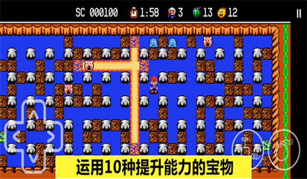 炸弹人探险记安卓版下载