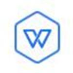 WPS Office 2019完整版