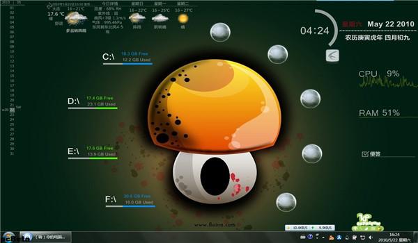 Rainmeter中文绿色版
