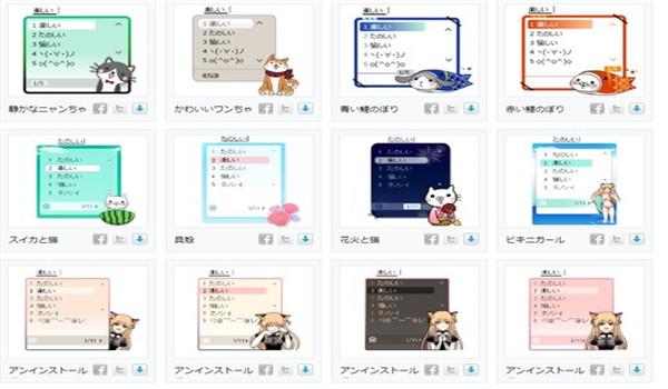 百度日语输入法电脑版