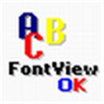 FontViewOK免费版