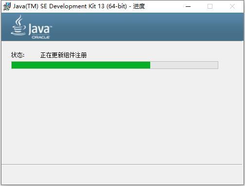 Java Development Kit最新版下载