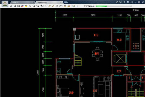 CAD迷你看图电脑版