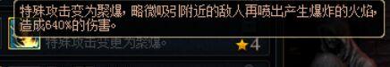 DNF安图恩怎么加点 阿拉德谋略战安图恩加点攻略