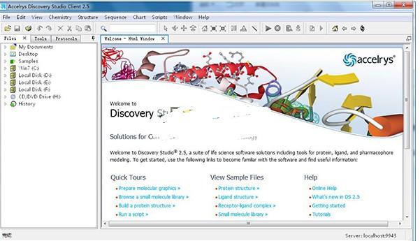 Discovery Studio免费版