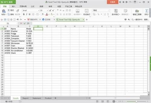 SQL查询工具免费版