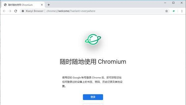 Xiaoyi Browser中文版