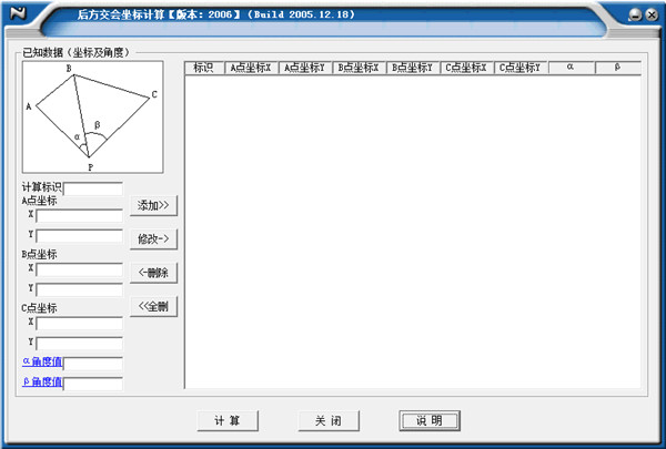 NXPower LiteDesktop 8免费版