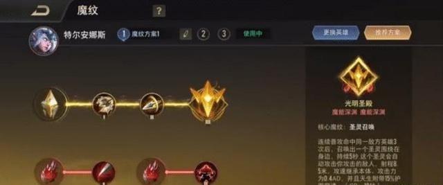 《王者荣耀 》s19赛季开启时间介绍