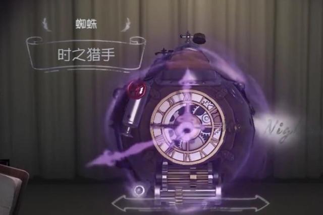 《第五人格》第十一赛季推理之径紫皮介绍