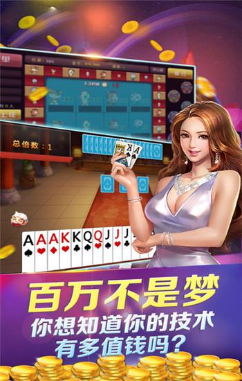 智乐棋牌手机版