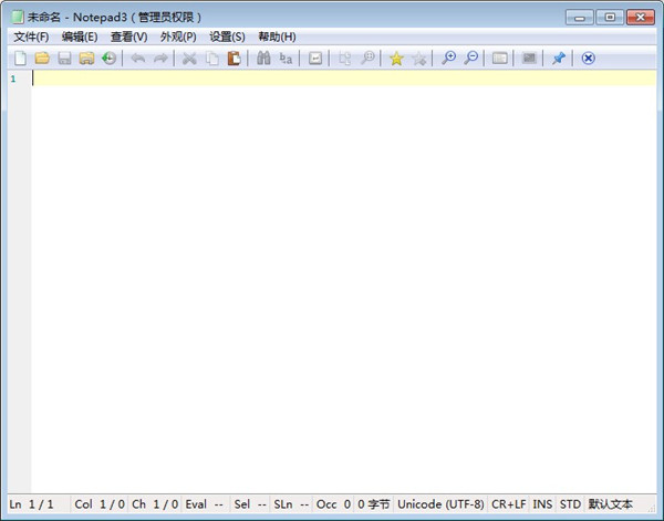 Notepad3最新版