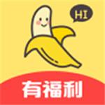 香蕉视频绅士版