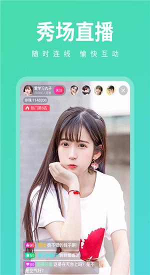 丝瓜视频成版app下载