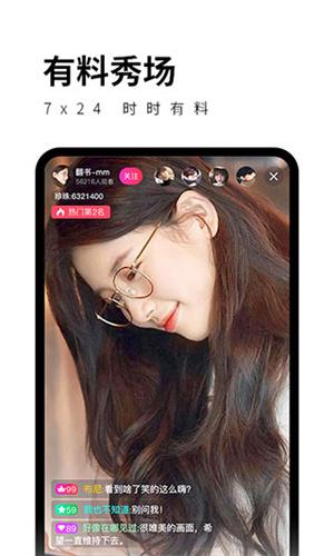 蜜桃社区脱单宅男app下载