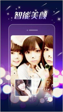 蝶秀直播无限制版app下载